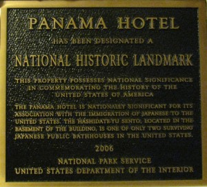 panama-nhl-plaque National Landmark Plaque